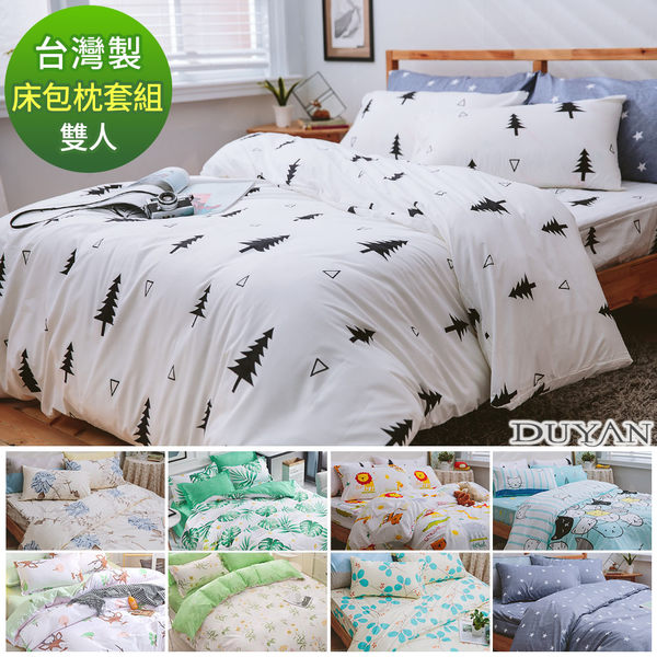 天絲絨雙人床包枕套三件組-多款任選 台灣製
