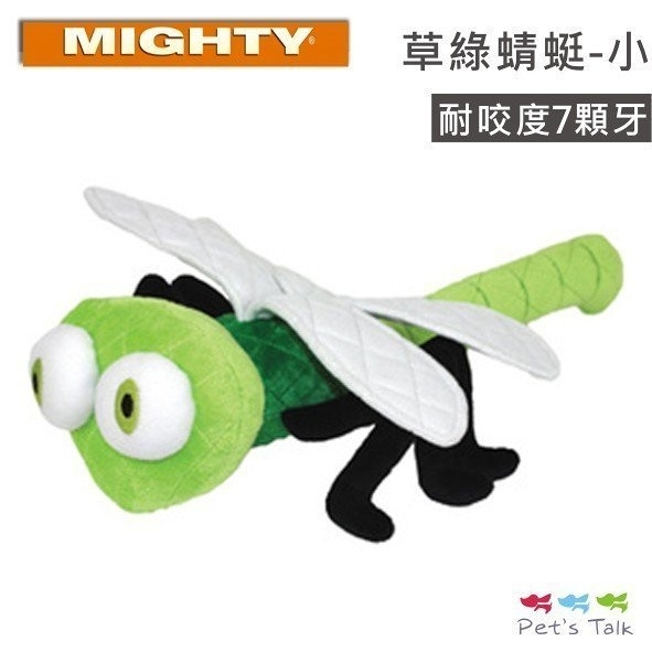 Pet'sTalk~美國MIGHTY 蟲蟲系列-草綠蜻蜓(小) 7顆牙耐咬