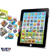 兒童玩具館 兒童益智早教迷你智能學習機 不挑色 寶貝童衣