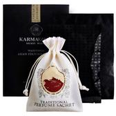 KARMAKAMET【薄荷】亞洲傳統香氛包