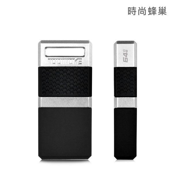 達墨 TOPMORE ZA USB3.0 64GB 磁吸式隨身碟