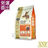 ANF愛恩富 成貓化毛配方 貓飼料6公斤*1包【免運直出】