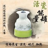 陶瓷罐扶養生經絡能量儀陽溫灸器  溫灸儀電熱磁療漢灸儀 刮痧儀   小時光生活館