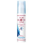 ForBelovedOne寵愛之名 多分子玻尿酸藍銅乳液50ml 【康是美】