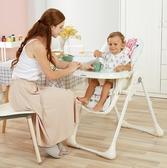 餐桌椅 多功能寶寶餐椅輕便可折疊兒童餐椅便攜式兒童椅子餐桌椅座椅jy【快速出貨八折鉅惠】