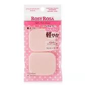 ROSY ROSA 乾濕兩用戚風粉撲長方形N 2入