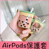 【萌萌噠】Apple AirPods 2代專用 創意搞怪 珍珠奶茶 耳機矽膠套 防丟收納盒 耳機包 附同款指環