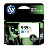HP L0S63AA (NO.955XL) 青色高容量