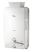 【系統家具】喜特麗JT-H1213-屋外RF式熱水器【12L】