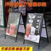 鐵質海報架折疊雙面廣告架落地廣告牌立牌KT板展架手提戶外展板架 台北日光