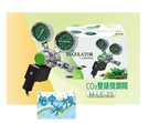 {台中水族} 台灣LE-23   CO2...