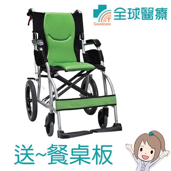送餐桌板 康揚 鋁合金輪椅 (未滅菌)KM-2501 旅弧