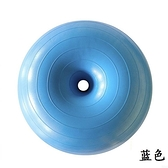 瑜伽蘋果球甜甜圈加厚防爆瑜伽球健身球抗力球彈力球男女士ATF 青木鋪子