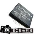 【EC數位】CASIO 數位相機 EX-S200 ZS10 ZS12 ZS20 專用 NP-120 高容量防爆電池 S200 NP120 &