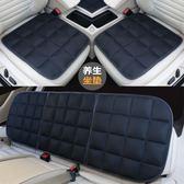 汽車坐墊 夏季座椅墊蕎麥殼透氣冰絲座墊通用無靠背車涼席墊子
