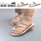 [Here Shoes]2cm涼鞋 優雅氣質花朵水鑽 平底圓頭套指涼拖鞋-ASA995-1