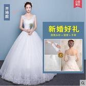 夏季新款大碼韓式雙肩V領顯瘦齊地婚紗禮服YY1832『毛菇小象』