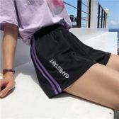 短褲 運動褲女學生寬鬆韓版百搭原宿bf休閒hiphop褲子 艾美時尚衣櫥