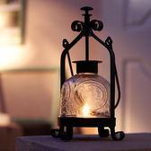 燭台柔軟時光歐式復古鐵藝玻璃婚慶燭台浪漫燭光晚餐手提馬燈禮物擺件 全館免運