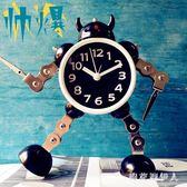 鬧鐘 鬧鐘機器人鬧鐘創意學生鬧鐘可愛兒童卡通靜音金屬鬧鐘 CP750【棉花糖伊人】