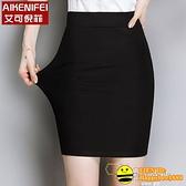 包臀裙半身裙包裙2020春夏季西裝裙高腰裙彈力黑色一步裙職業短裙【happybee】