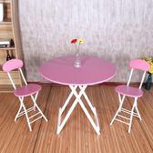 折疊桌子 簡易可折疊桌吃飯桌子收縮餐桌家用小戶型多功能便攜迷你小圓桌 歐萊爾藝術館