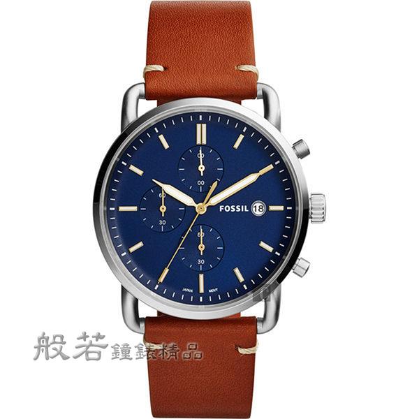 FOSSIL Commuter 潮男時尚計時手錶-咖啡皮X藍