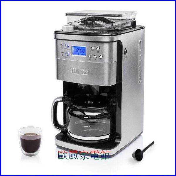 【歐風家電館】(送玻璃保鮮盒) PRINCESS 荷蘭公主 全自動 智慧型 美式咖啡機 249406 (洽HD7762)