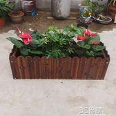 防腐木花箱大長方形花盆陽台種菜盆碳化實木花盆蔬菜種植箱花槽桶igo 3c優購