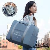 旅行包女 旅游短途記憶棉行李包女手提包輕便行李袋韓版健身包大容量旅行袋