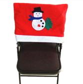 聖誕節椅子套卡通圖案椅子套50x65cm 無紡布椅子套 ─ CH2586