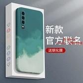 華為p30手機殼華為p30pro新款水彩液態硅膠華為p40全包防摔限量版華為p40pro軟殼【西語99】