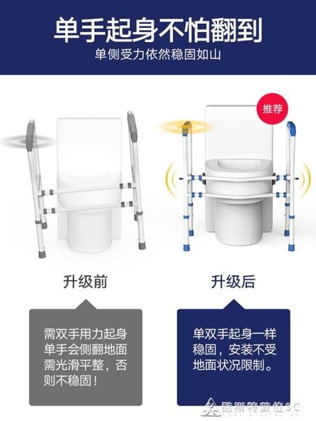 馬桶扶手架子老人安全欄桿衛生間老年人助力浴室廁所坐便器免打孔 酷斯特數位3c  YXS