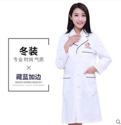 韓版醫生白大褂冬裝醫院美容服男半永久工作服【藏藍加邊】