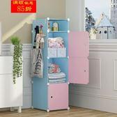 加固簡易布衣柜單人小號宿舍用組裝拼接寢室掛衣櫥加厚折疊收納柜