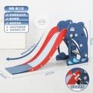 溜滑梯 小型折疊加長加厚家用兒童室內幼兒小孩游樂場滑滑梯TW【快速出貨八折搶購】