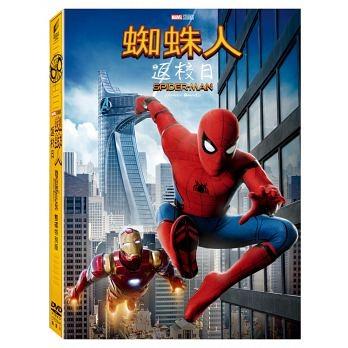 蜘蛛人 返校日 DVD 雙碟特別版 Spider Man Homecoming 免運 (購潮8)