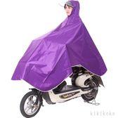電動車雨披電瓶車牛津布加大加厚透明大帽檐男女自行車雨衣 XY4230  【KIKIKOKO】