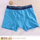 男性內褲(二件一組) 精梳棉彈性平口內褲 魔法Baby