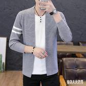針織外套男士長袖新款毛衣開衫韓版修身薄款外套青少年 zm8975『俏美人大尺碼』
