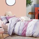 Artis-單人床包/枕套 二件組 舒活-紫 雪紡棉