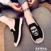 樂福鞋男韓版潮流百搭老北京布鞋一腳蹬懶人漁夫鞋夏季亞麻豆豆鞋【果果新品】