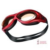泳鏡 防水高清女士大框游泳鏡男泳鏡泳帽套裝成人潛水鏡 3色