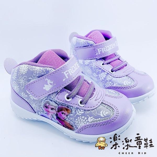 【樂樂童鞋】【台灣製現貨】冰雪奇緣低筒休閒鞋 F045 - 現貨 台灣製 女童鞋 休閒鞋 運動鞋 布鞋