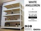 【空間特工】150x60x180公分 白色免螺絲角鋼 重型物料架 積層料架 收納貨架 物流設備架 層架W5020651