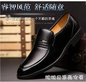 夏季男士皮鞋男黑色商務正裝休閒鞋透氣鏤空涼鞋中老年爸爸鞋 糖糖日系森女屋