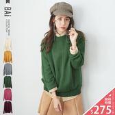 針織毛衣 素色基本款寬鬆落肩上衣-BAi白媽媽【161020】