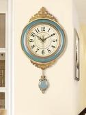 掛鐘 陶瓷金屬掛鐘客廳鐘表歐式家用大氣時鐘美個性創意時尚電子表掛墻【快速出貨】
