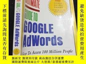 二手書博民逛書店Ultimate罕見Guide to Google AdWord