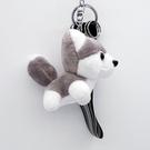 玩偶掛飾 網紅ins毛絨書包掛件公仔可愛狗狗背包玩偶鑰匙扣飾品包包掛飾女 快速出貨